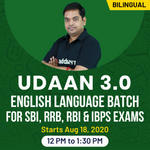 RRB, SBI, RBI and IBPS Exams 2020 live online classes for English | Complete Bilingual Udaan 3.0 Batch
