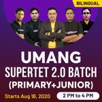 SUPER TET 2020 live online classes | Complete Bilingual Batch 2.0