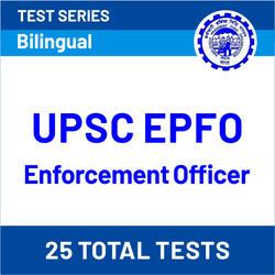 upsc-epfo