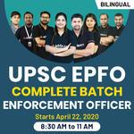 UPSC EPFO Complete Batch Enforcement Officer| Bilingual | Online Live Classes
