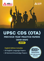 UPSC CDS (OTA) Previous Year Paper ebook (2010- 2021)