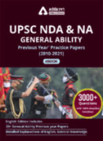 UPSC NDA & NA General Ability Previous Year Paper eBook (2010-2021)