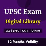UPSC Digital Library eBooks for General Studies 2021-2022