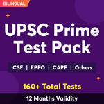 UPSC Exam Online Test Series Prime Test Pack for UPSC, EPFO, CAPF & Others 2021
