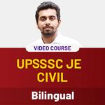 UPSSSC JE Civil 2019 Video Course
