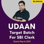 Udaan Target English Batch for All Banking Exams | Bilingual | Live Classes By Adda247