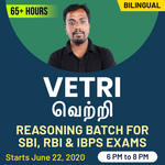 Vetri | Reasoning Batch for SBI  RBI and IBPS Exams in Tamil | Bilingual |Live Class