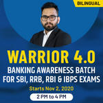 WARRIOR 4.0 | Banking Awareness Batch for SBI, RRB, RBI and IBPS Exams | Bilingual | Live Class