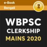 WBPSC Clerkship Exam Ebooks | Ebooks for WBPSC Clerkship Exam Preparation
