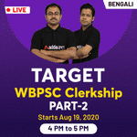 WBPSC Clerkship 2020 Online Coaching Classes for Mains Batch in Bengali by Adda247