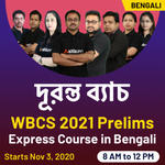 Duronto - WBCS Prelims Live Classes 2021