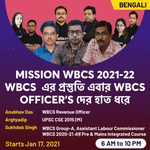 WBCS Online Coaching Classes for Pre + Mains in Bengali (Validity 12 Months)