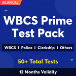 WBCS Exam Online Prime Test Pack