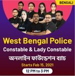 WBP Constable & Lady Constable Complete Foundation Batch 3.0 | Live Bengali Classes from Adda247