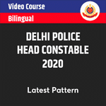Delhi Police Head Constable 2020 Video Course