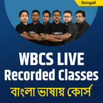 WBCS Prelims Online Live Class Recorded Course in Bengali (with Mock Tests) | Adda247