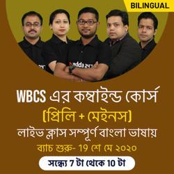 wpsc-syllabus