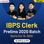 IBPS Clerk Prelims Online Classes 2020 | Bilingual Live Class