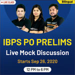 IBPS PO Prelims Online Mock test Discussion | Online coaching Class