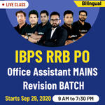 IBPS RRB PO Office Assistant Revision Batch 2020 | BIlingual Live Classes