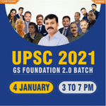UPSC Online Coaching Classes for Prelims 2021 | Complete Bilingual GS Foundation 2.0 Batch by Adda247