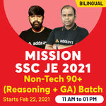 Mission SSC JE- 2021 Non-Tech 90+ (Reasoning + General Awareness) Batch | Bilingual | Live Class