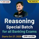 Special Batch of Reasoning for Banking Exams | Bilingual Live Class