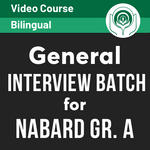 General INTERVIEW Batch for NABARD Gr. A | Video Course