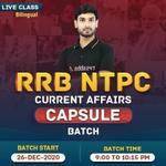 RRB NTPC Current Affairs Online Coaching Classes | Complete Bilingual Capsule Batch by Adda247