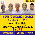 Target IIT-JEE (Main + Advanced) 2022 | 1 Year Foundation Course For Class 11th Students By JRS Tutorials