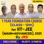 Target IIT-JEE (Main + Advanced) 2022 | 1 Year Foundation Course For Class 12th Students By JRS Tutorials