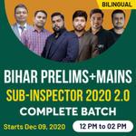 Bihar Sub Inspector (Prelims + Mains) Live Classes 2020 | Bilingual - Complete Batch