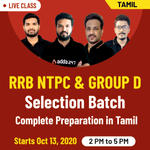 RRB NTPC and GROUP D Live Classes 2020 | Batch in Tamil