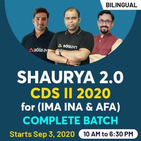cds-syllabus-course-2020