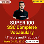 Complete Vocabulary for SSC CGL (Theory and Practice) | Super 100 | Bilingual Online classes