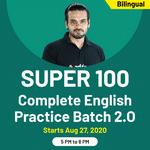 SSC Exams 2020: Online Coaching of English Preparation for SSC CGL & CHSL Super 100 | Complete Bilingual 2.0 Batch | Adda247