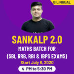 SANKALP 2.O | MATHS BATCH | Bilingual | Live Class