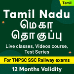 Tamil Nadu Mega Pack for TNPSC SSC Railways Exams by Adda247