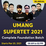 UMANG SUPERTET 2021 Complete Foundation Batch | Bilingual Live Classes by Adda247