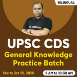 UPSC CDS General Knowledge Practice Batch | Bilingual Live class