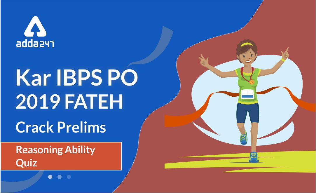 IBPS PO Reasoning Ability Quiz: 26th September_40.1