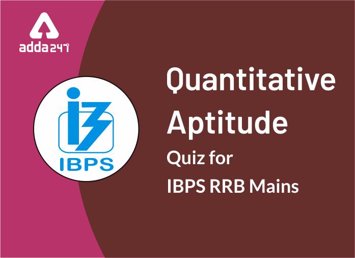IBPS PO Prelims Quantitative Aptitude Quiz: 5th September 2019_40.1