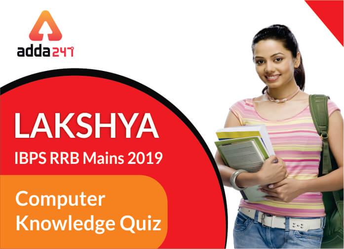 IBPS RRB Mains Computer Quiz: 11th September_40.1