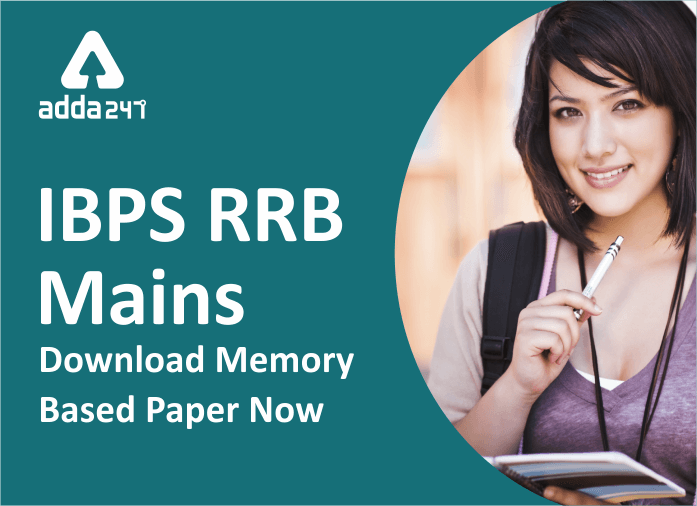 Ibps rrb po mains 2017 memory based paper annual godwin wong business plan competition