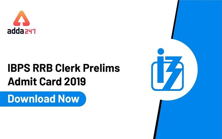 IBPS RRB Clerk re-exam Admit Card 2019 Released check here_40.1