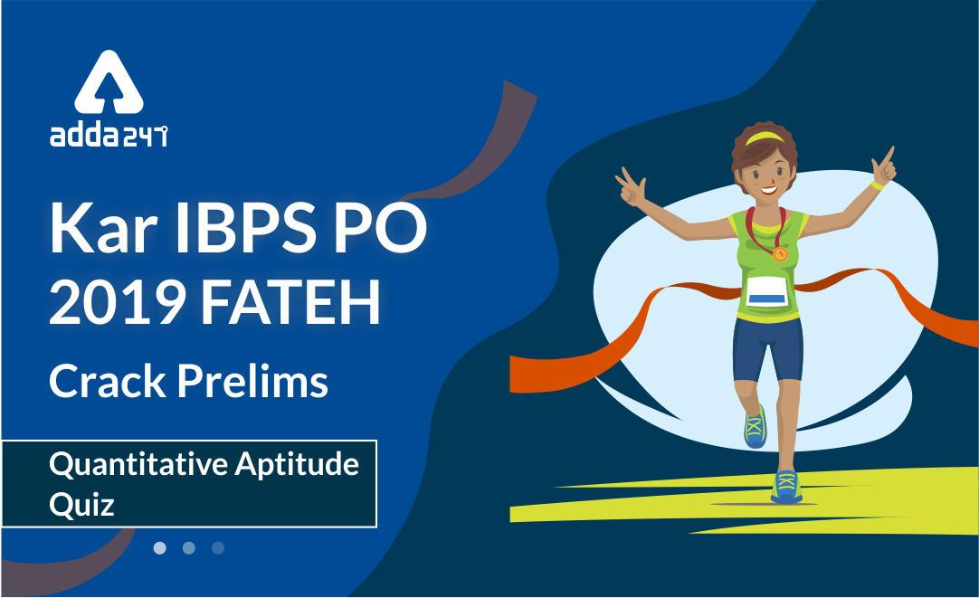 IBPS PO Quantitative Aptitude Quiz: 26th September 2019_40.1