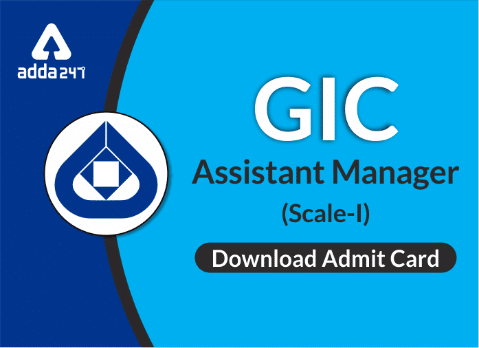GIC Assistant Manager Admit Card 2019_40.1