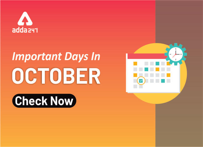 October 2019: Important National and International Days_40.1