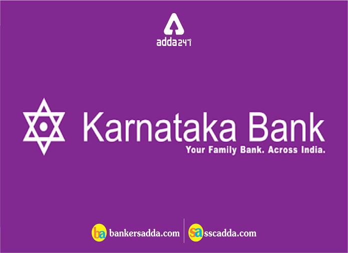 Karnataka Bank PO Result 2020 Out: Get Complete Interview Schedule_40.1