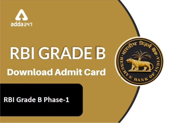 RBI Grade-B Admit Card for Prelims Released: Download Now_40.1